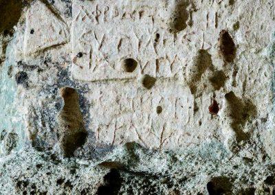 Iscrizione Afrodite